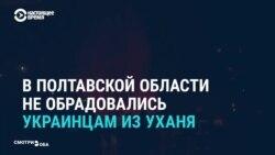 """""""Что это, если не оскотинивание"""": СМИ России освещали беспорядки в Украине из-за карантина эвакуированных из Китая"""