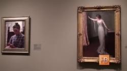 Музей творчества женщин