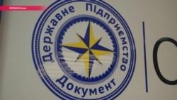 В Украине после принятия безвиза в страны ЕС начался ажиотаж на биометрические паспорта