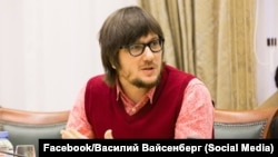 Василий Вайсенберг