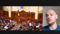Может ли Верховная Рада Украины самораспуститься