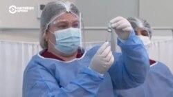 В Грузии начали прививать от коронавируса. Но безопасен ли препарат?