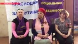 """""""Отряды Путина"""" постпенсионного возраста и их организатор. Кто такой Марат Динаев"""