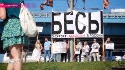 Пропустите бабушку к Навальному