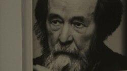 Вермонт читает Солженицына: как Америка отмечает 100-летие русского писателя