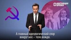 Что в России осталось от революции. Колонка Рената Давлетгильдеева