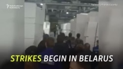 Workers And Students Walk Out As Strikes Begin In Belarus