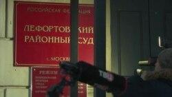 Лефортовский суд продлил арест захваченным украинским морякам