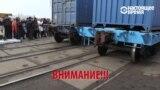 """""""Кошмар Путина"""": из Украины в Китай пущен поезд в объезд России"""