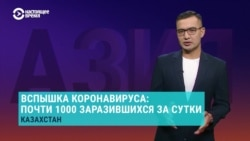 Тысяча заболевших коронавирусом за сутки: Казахстан хочет вернуть карантин