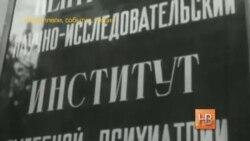 История советских диссидентов в США