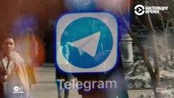Что написали российские и мировые СМИ о блокировке телеграма в России