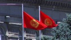Иностранные агенты теперь и в Кыргызстане