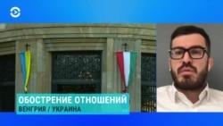 Скандал между Украиной и Венгрией в Закарпатье: что произошло и кому выгодно