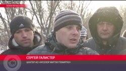 """""""Ребята в шахте сказали, что не выйдут, пока не будет решения"""": чего требуют бастующие в Темиртау"""