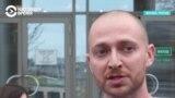 """""""Без мата тяжело сказать"""": Oxxxymiron пришел поддержать арестованных по """"московскому делу"""""""