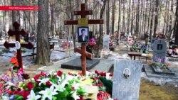 """В Екатеринбурге похоронили журналиста, который стал известен своими статьями о бойцах """"ЧВК Вагнера"""""""