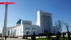 В Узбекистане разрешили транслировать азан – призыв на молитву – через громкоговорители