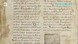 Детали: искусственный интеллект читает древние книги