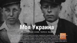 """Моя Украина"" - фотопроект Дэйзи Синделар"