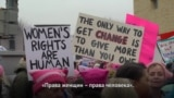 Итоги года: за что феминистки США благодарны Трампу