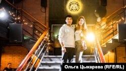 Юля и Рома