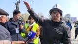 """Митинг в Бишкеке: требуют наказать тех, кто напал 8 марта на участниц """"Женского марша"""" в Бишкеке"""