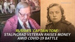 Russia's 'Captain Tom': Stalingrad Veteran Raises Money Amid COVID-19 Battle