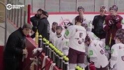 В Латвии начался Чемпионат мира по хоккею во время карантина