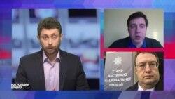 """""""Водный спор"""" Саакашвили и Авакова"""
