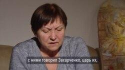 """Мать украинского """"киборга"""" четвертый год добивается справедливого суда над убийцами сына"""