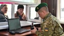 """Из """"ЛНР"""" в Украину: официально или в объезд?"""