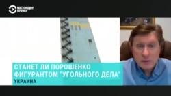"""Фесенко: """"Деньги фактически получали руководители боевиков"""""""