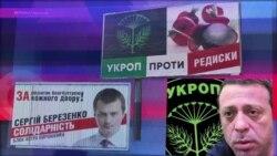 """""""Битва рейдеров с коррупционерами"""" на фоне гречки"""