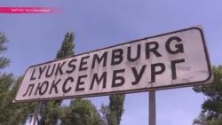 Последние немцы Кыргызстана: кто они, и как им живется?