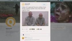 """Что известно о двух россиянах, которых показали как пленных """"ИГ"""""""