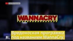 Все, что вы хотели знать о вирусе WannaCry: как он работает и что успел натворить
