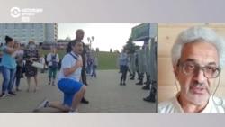Психолог – о жестокости силовиков на протестах Беларуси