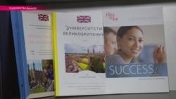 Иностранный диплом: путь к карьере на родине или способ остаться за границей?