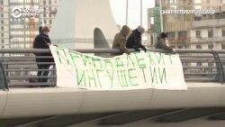 """На мосту Кадырова в Петербурге вывесили баннер """"Принадлежит Ингушетии"""""""