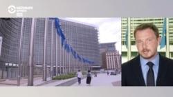 Санкции и заявления. Как Евросоюз реагирует на происходящее в Беларуси