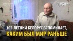 """""""Слушали родителей, а если женился - то жили до конца"""": жизнь 100 лет назад и сейчас"""