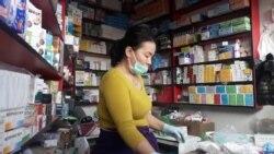 Как Кыргызстан готовится к коронавирусу