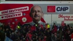 Правящая партия Турции оспорит результаты местных выборов в Стамбуле