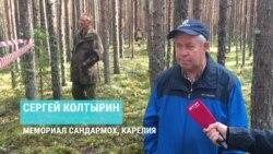 Почему знакомые Сергея Колтырина не верят в версию об изнасиловании несовершенноголетнего