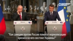 """""""Никак не помогут"""". Путин о том, способны ли санкции исправить ситуацию в Донбассе"""
