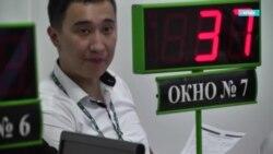 Казахстанцам разрешат забирать деньги из Пенсионного фонда. Как это будет?