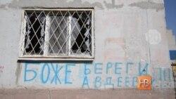 Режим прекращения огня в Восточной Украине продолжает регулярно нарушаться
