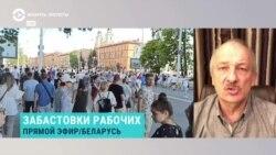 Экономист – об экономических последствиях всеобщей забастовки в Беларуси