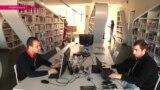 Библиотека Саакашвили: жизнь вне грузинской политики